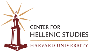 Classical Inquiries Harvard Center for Hellenic studies