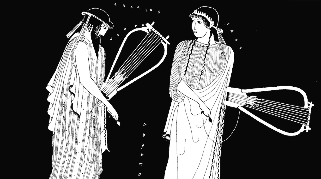 Sappho (Classical and Medieval Literature Criticism) - Essay