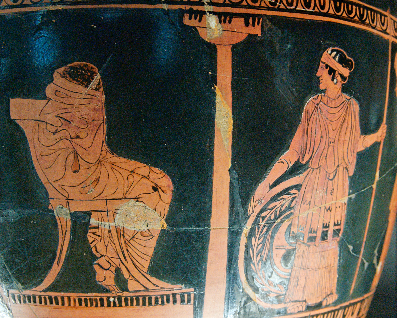 Achilles veiled