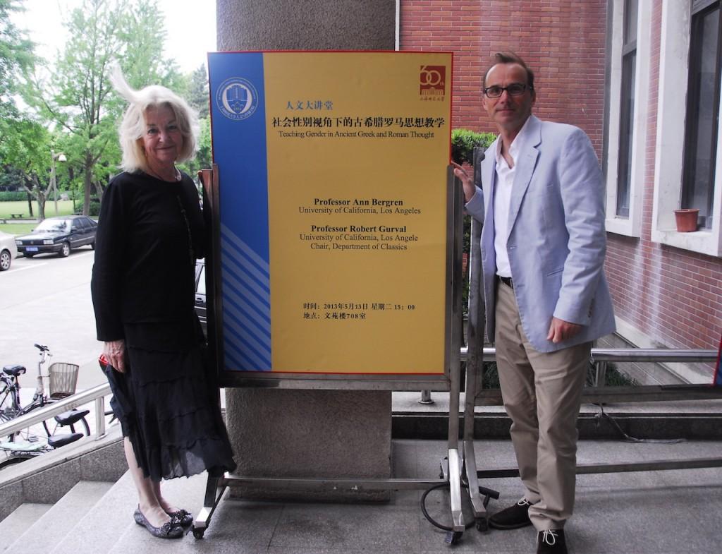 Ann Bergren and Robert Gurval.