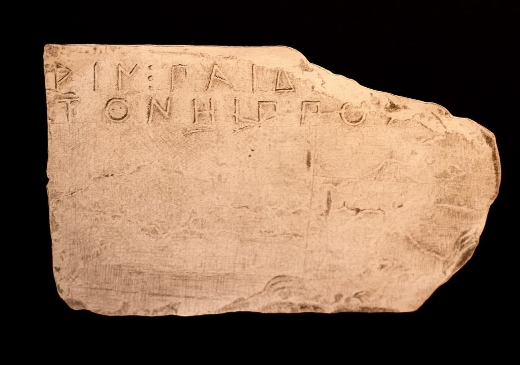 Athenian dedication for a victory over the Chalcidians and the Boeotians.