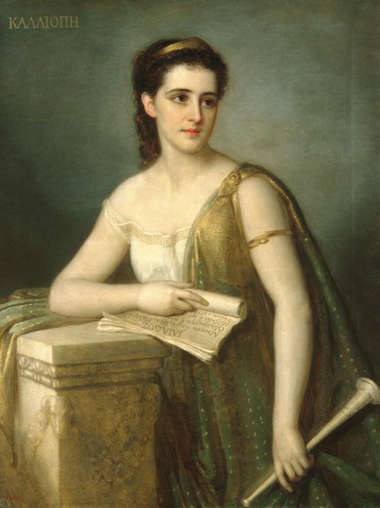 """""""Calliope"""" (1869). Giuseppe Fagnani (1819–1873)."""
